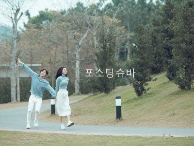 Font chữ Hàn quốc