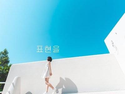 Blend màu Hàn Quốc